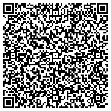 QR-код с контактной информацией организации АРХАНГЕЛЬСКИЙ ДЕЛОВОЙ ЦЕНТР