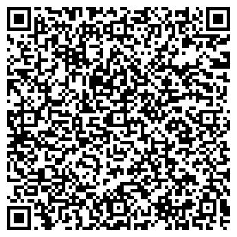 QR-код с контактной информацией организации БИЗНЕС-ЦЕНТР