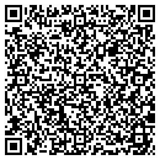 QR-код с контактной информацией организации ПОМОРСКИЙ