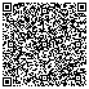 QR-код с контактной информацией организации ТЕНДЕР-АВТО