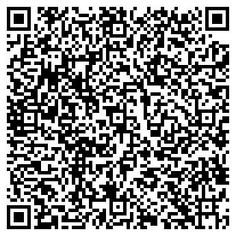 QR-код с контактной информацией организации АРХРЫБСБЫТ