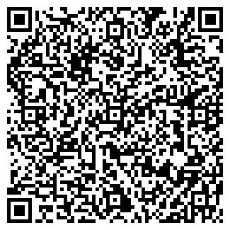 QR-код с контактной информацией организации МЕТАЛЛОБАЗА
