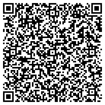 QR-код с контактной информацией организации РЕГИОН-ДЕВЕЛОПМЕНТ