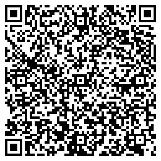 QR-код с контактной информацией организации АРХСТРОЙ, ОАО