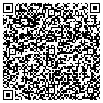 QR-код с контактной информацией организации СЛУЖБА ПО НАЙМУ ЖИЛЬЯ