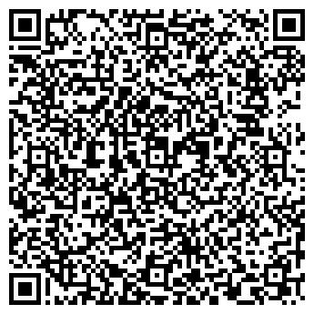 QR-код с контактной информацией организации СОЭКС-АРХАНГЕЛЬСК