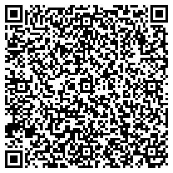 QR-код с контактной информацией организации СТАНДАРТ-МОРЕПРОДУКТ