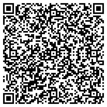 QR-код с контактной информацией организации РЕГИОН-ТРАСТ