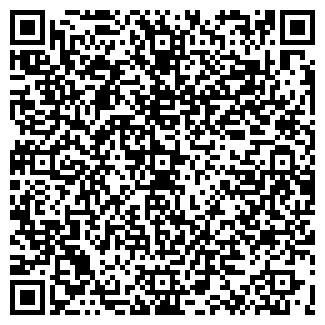 QR-код с контактной информацией организации ФЕМИЛИ