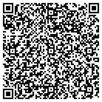 QR-код с контактной информацией организации АРКТИКИНКОМ