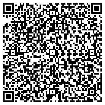 QR-код с контактной информацией организации АРХАНГЕЛЬСК