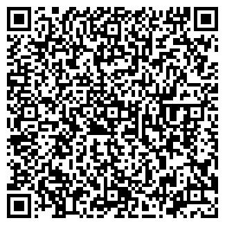 QR-код с контактной информацией организации ЛЕРО