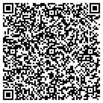 QR-код с контактной информацией организации РЕЕСТР А-ПЛЮС