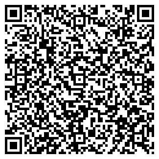 QR-код с контактной информацией организации СБСК-ИНВЕСТ
