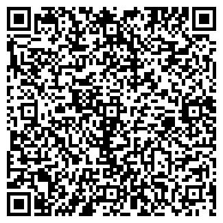 QR-код с контактной информацией организации ЦЕРИХ