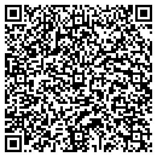 QR-код с контактной информацией организации АРМЕЙСКИЕ ИНВЕСТИЦИИ