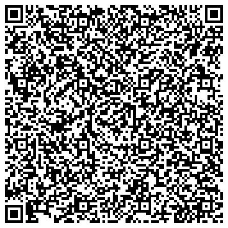 QR-код с контактной информацией организации ПЕРВАЯ СУДОХОДНАЯ ДЕПОЗИТАРНО-КЛИРИНГОВАЯ КОМПАНИЯ СПЕЦИАЛИЗИРОВАННЫЙ РЕГИСТРАТОР НЕКОММЕРЧЕСКОЕ ПАРТНЕРСТВО