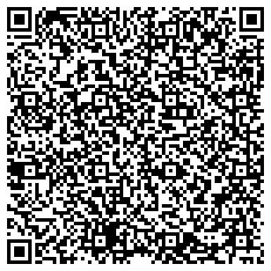 QR-код с контактной информацией организации ЦЕНТРАЛЬНЫЙ МОСКОВСКИЙ ДЕПОЗИТАРИЙ РЕГИОНАЛЬНЫЙ ФИЛИАЛ, ООО