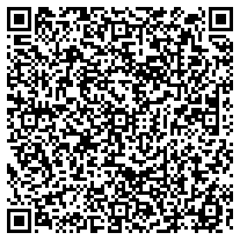 QR-код с контактной информацией организации РОССИЙСКИЙ КАПИТАЛ