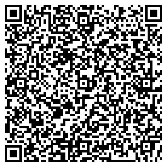 """QR-код с контактной информацией организации ЗАО ИК """"ЭНЕРГОКАПИТАЛ"""""""