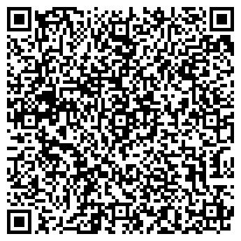 QR-код с контактной информацией организации МАРС-ИНВЕСТ, ООО