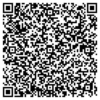 QR-код с контактной информацией организации СБСК-ИНВЕСТ, ЗАО