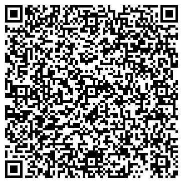 QR-код с контактной информацией организации МОРСКОЙ СПАСАТЕЛЬНЫЙ КООРДИНАЦИОННЫЙ ЦЕНТР