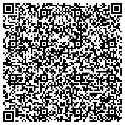 QR-код с контактной информацией организации ЭКСПЕДИЦИОННЫЙ ОТРЯД АВАРИЙНО-СПАСАТЕЛЬНЫХ И ПОДВОДНО-ТЕХНИЧЕСКИХ РАБОТ