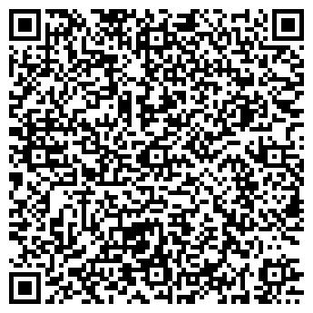 QR-код с контактной информацией организации АЛМАЗ ПЛЮС