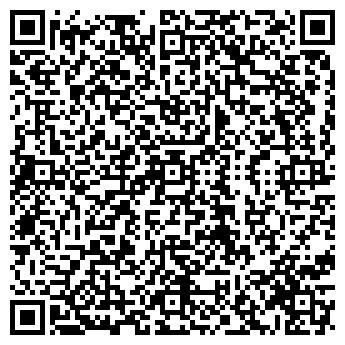 QR-код с контактной информацией организации АЛМАЗ-А