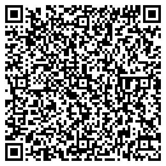 QR-код с контактной информацией организации АРСС