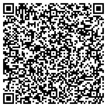 QR-код с контактной информацией организации ГРИФОН-ЦЕНТР