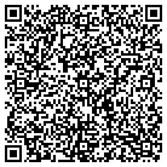 QR-код с контактной информацией организации ДВИНА-ЩИТ