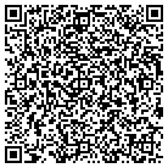 QR-код с контактной информацией организации ПОМОР-ЩИТ