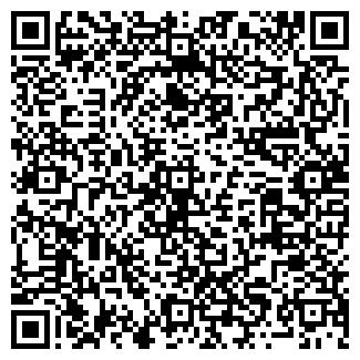 QR-код с контактной информацией организации ФОБОС