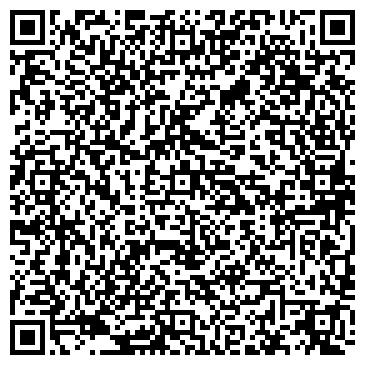 """QR-код с контактной информацией организации """"ЛУКОМ-А-Север"""""""