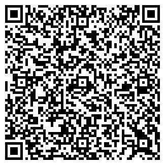 QR-код с контактной информацией организации ФОРПОСТ