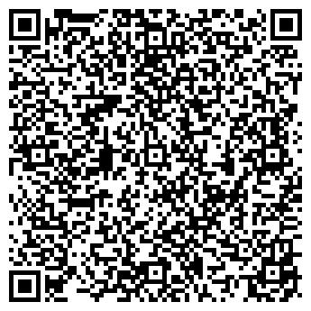 QR-код с контактной информацией организации ПОИСК ЧОП, ООО