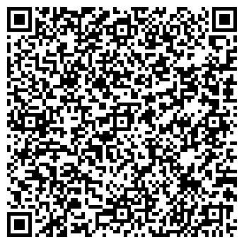 QR-код с контактной информацией организации АЛЬПИНА, ООО