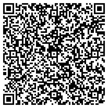 QR-код с контактной информацией организации ПРИОРИТЕТ