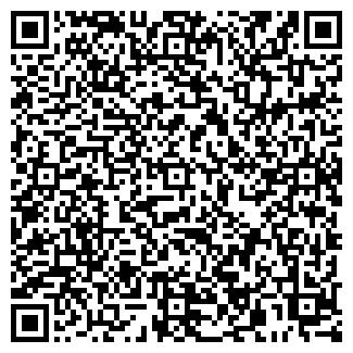 QR-код с контактной информацией организации ШАНГРИ-ЛА