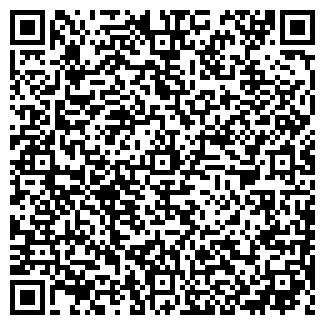 QR-код с контактной информацией организации НОРД СТРИТ