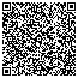 QR-код с контактной информацией организации РИЭЛТИ