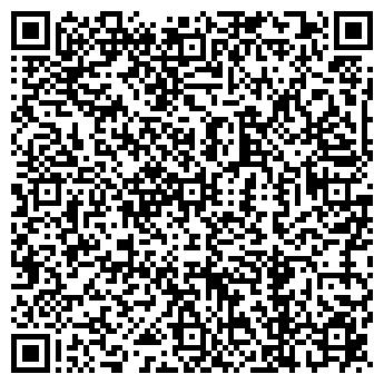 QR-код с контактной информацией организации HIGHLANDER
