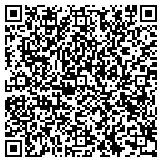 QR-код с контактной информацией организации СЕВЕРНЫЙ ДОМ