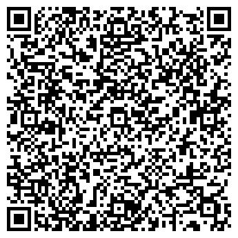 QR-код с контактной информацией организации Веб-Студия VDcom