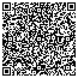 QR-код с контактной информацией организации ОТЭК