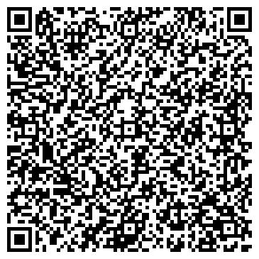 QR-код с контактной информацией организации АРХАНГЕЛЬСК-ИНВЕСТ, ООО