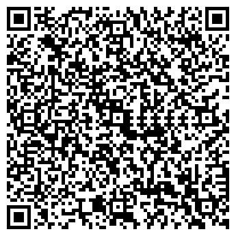 QR-код с контактной информацией организации ИНФОСЕРВИС-М