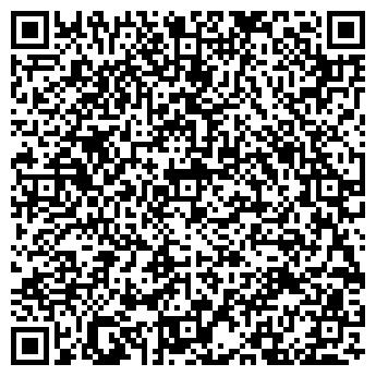 QR-код с контактной информацией организации ИНФОСЕРВИС-С
